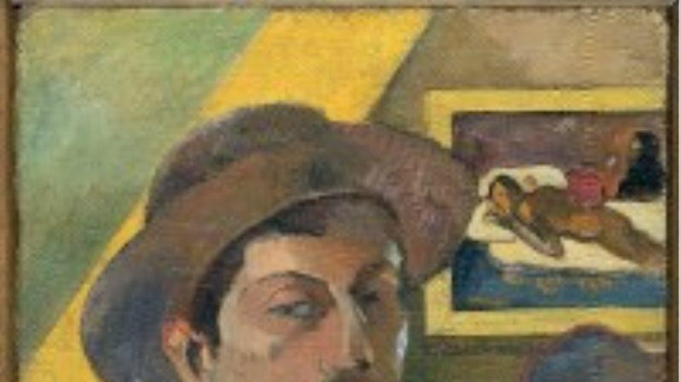 Περιζήτητο έργο τέχνης απέτυχε να βρει αγοραστή