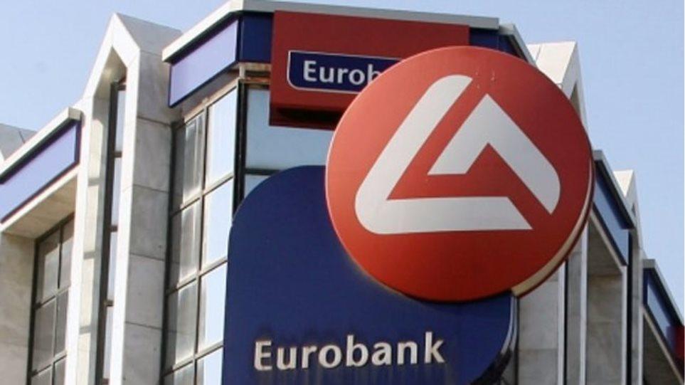 Κοινοπρακτικό δάνειο ΟΤΕ διοργάνωσε η Eurobank