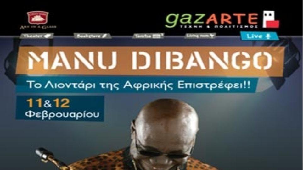 Ο Manu Dibango στο Gazarte ένα χρόνο μετά