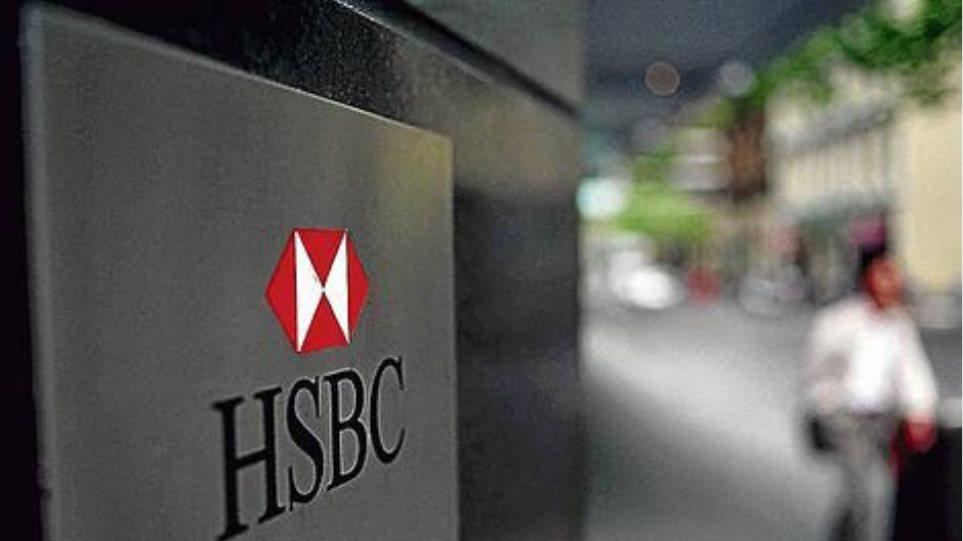 «Πιστή» στην Ελλάδα δηλώνει η HSBC