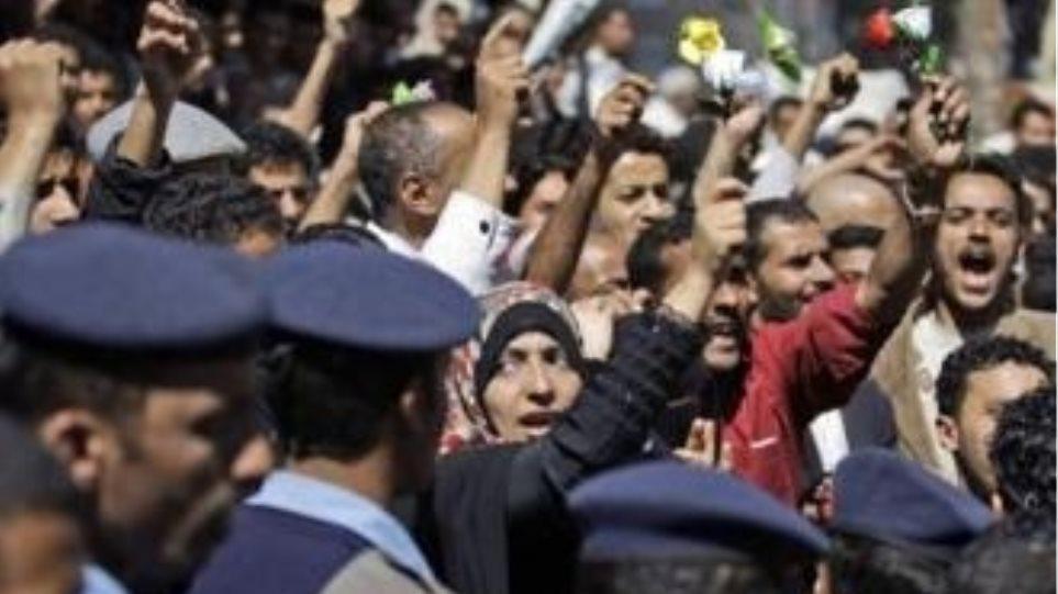Διαδήλωση για την ανεξαρτησία της Υεμένης