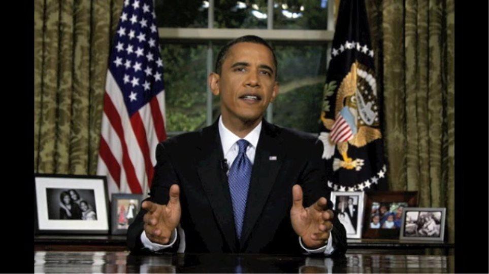 Δημόσιες δηλώσεις Ομπάμα για την παραίτηση Μουμπάρακ