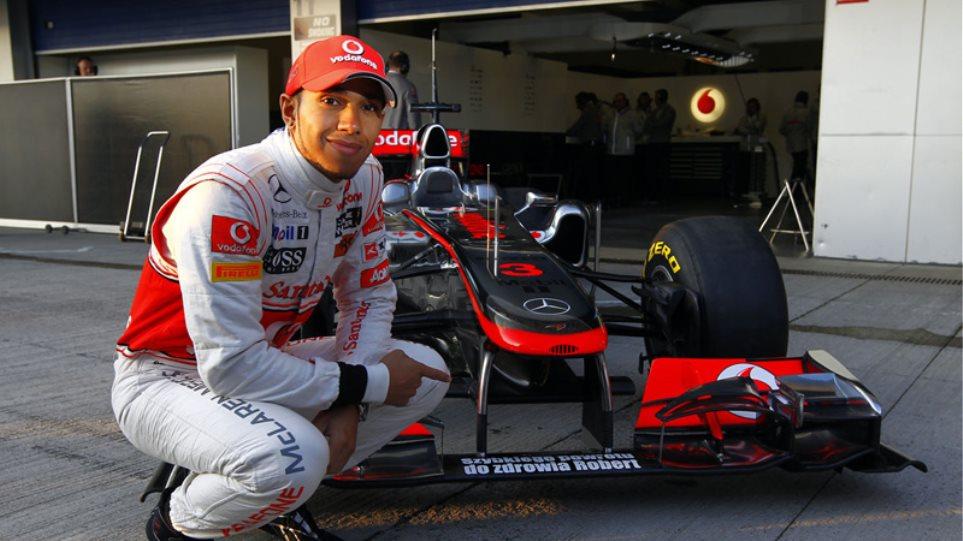 Χάμιλτον: Η νέα McLaren είναι καλύτερη!