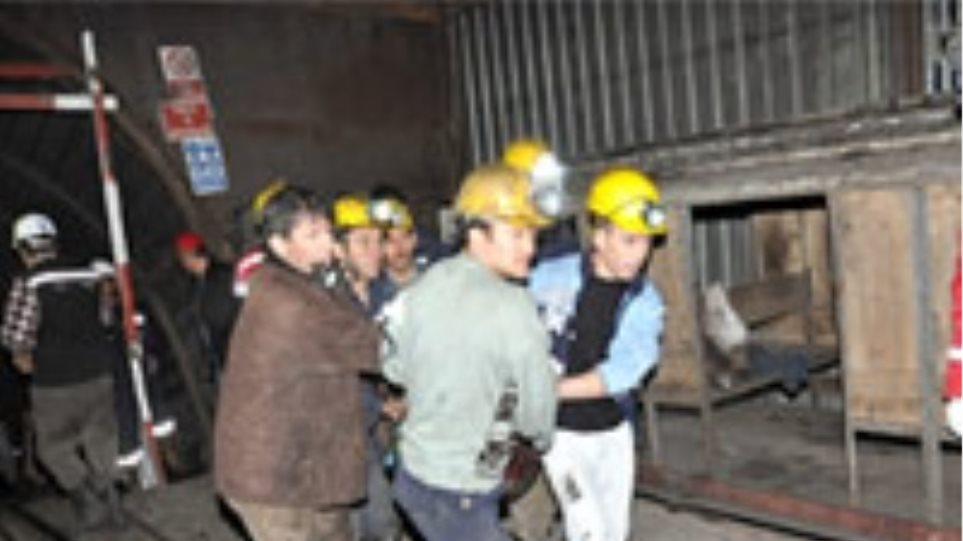 Αγνοούμενοι ανθρακωρύχοι και στην Τουρκία