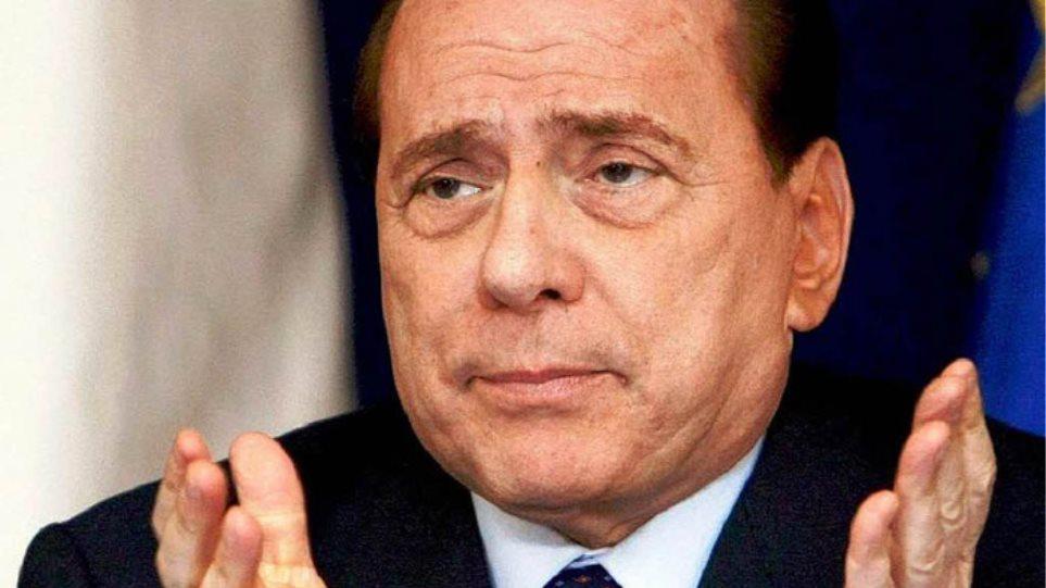 Μπερλουσκόνι: «Βρίσκεται σε εξέλιξη ένα ηθικό πραξικόπημα»