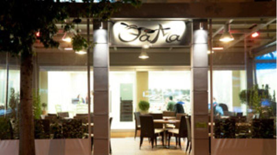 Εστιατόριο ΘΑΜΑ: Ποιοτική ελληνική κουζίνα στην καρδιά του Χολαργού
