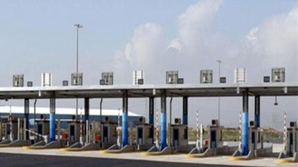 «Rendezvous» at Afidnes toll station