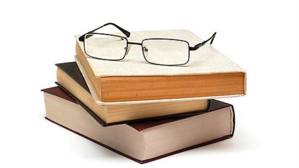 613a56e2b0 Από το Ρέθυμνο στα Χανιά ή Ηράκλειο για ένα ζευγάρι γυαλιά!