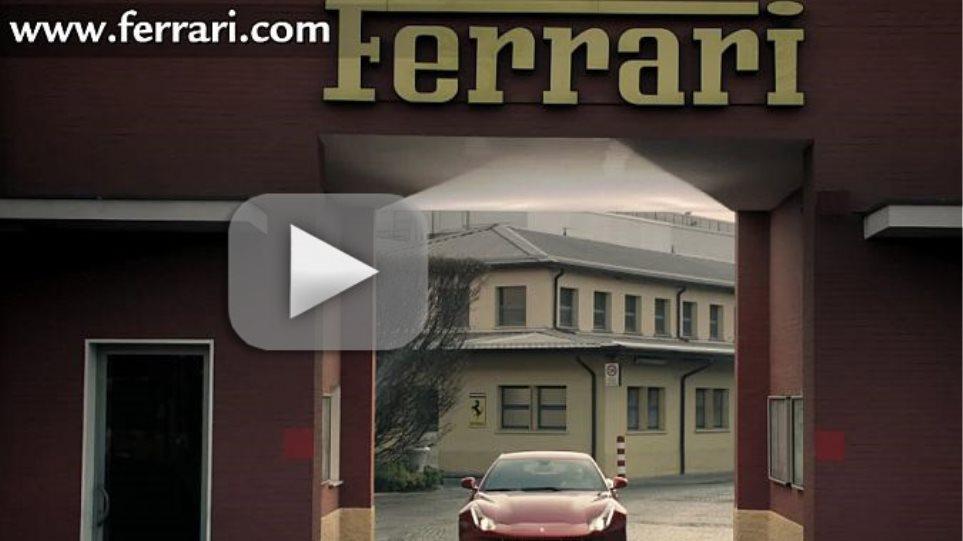 Νέο video της Ferrari FF!