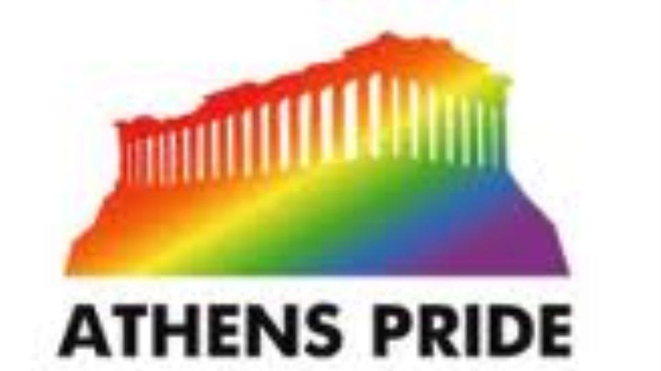 γνωριμίες με ΛΟΑΤ νεολαία