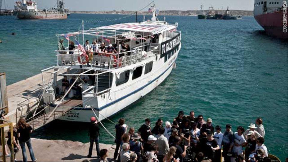 Επέστρεψε, μετά από ένταση, το πλοίο για τη Γάζα