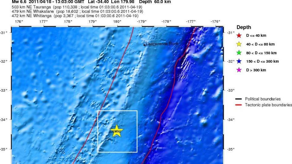 Σεισμός 7,8R ανοιχτά της Ν. Ζηλανδίας