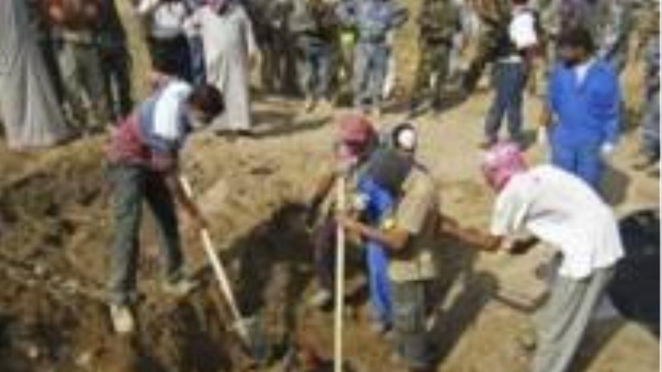 Ανακαλύφθηκε ομαδικός τάφος στο Ιράκ