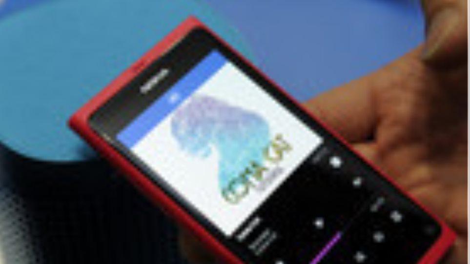 Η Nokia ρίχνει τις τιμές στα κινητά