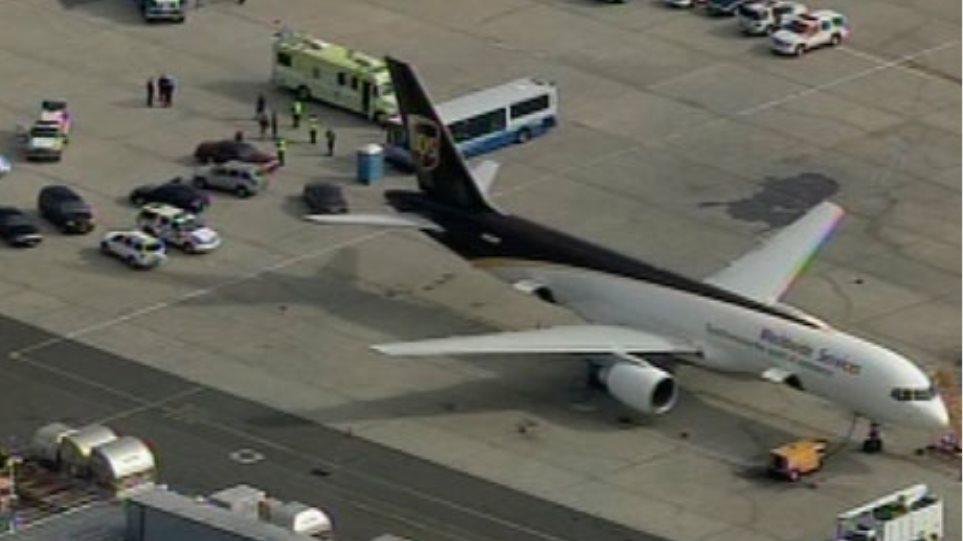 «Δεν υπάρχει επικείμενος κίνδυνος για βόμβες σε αεροπλάνα»