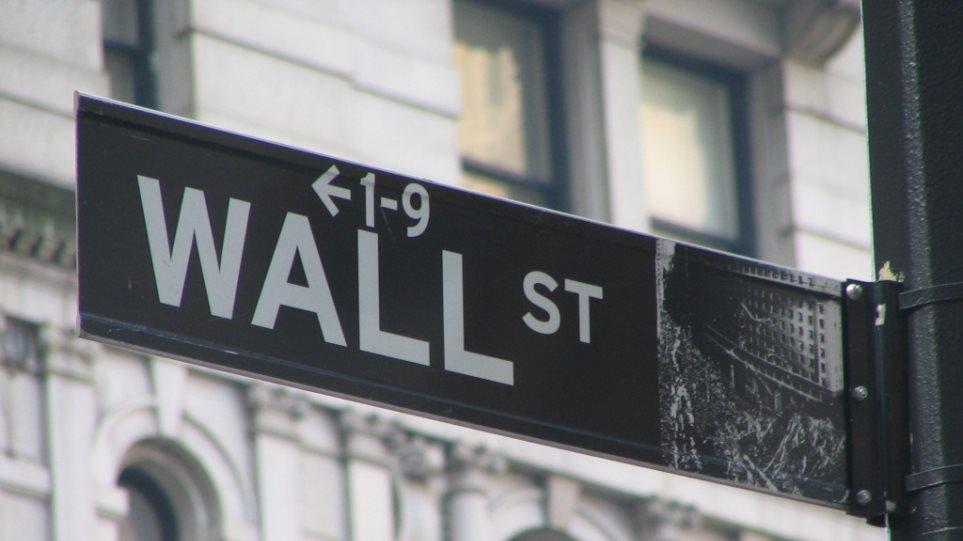 Συγκρατημένη άνοδος στη Wall Street