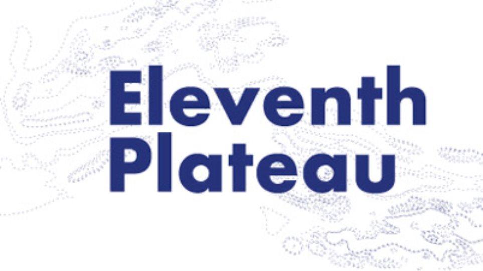 """Φεστιβάλ """"Το Ενδέκατο Πεδίο"""" - """"Eleventh Plateau"""""""