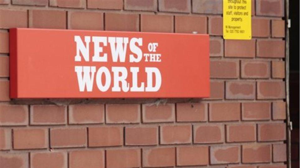 Τελευταίο φύλλο για τη «News of the World»