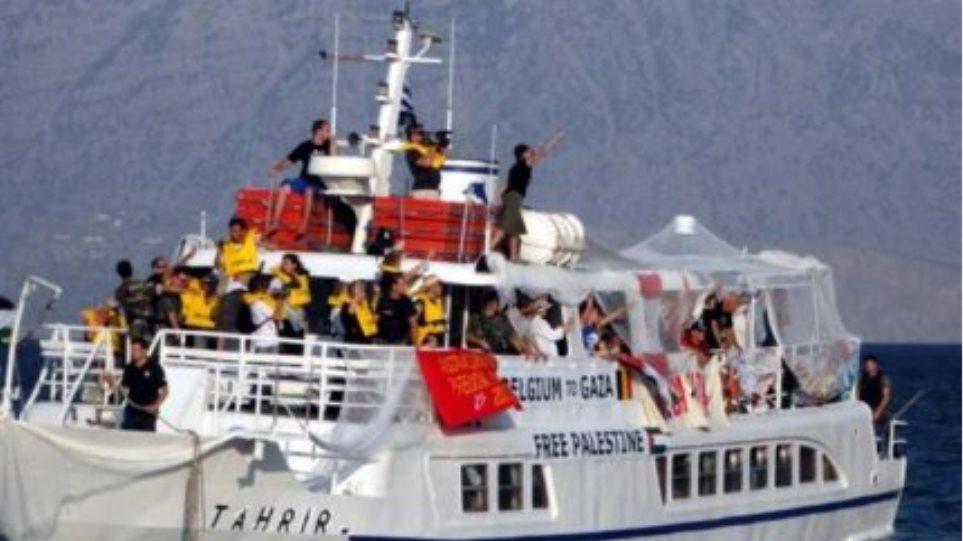 """""""Καμπάνα"""" σε τρεις για τον παράνομο απόπλου του Ταχρίρ"""