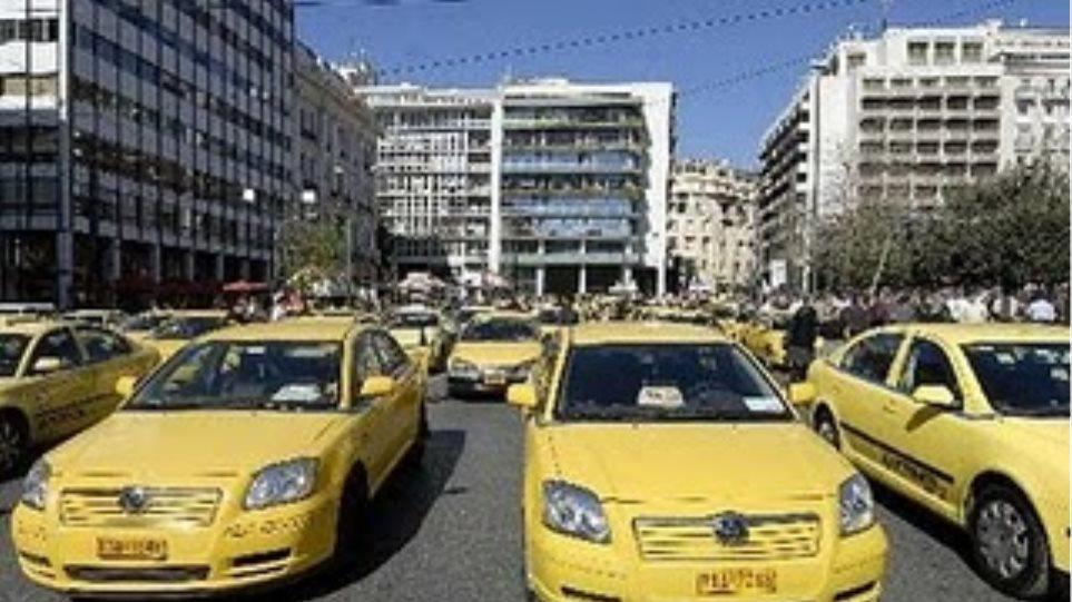 Τρίμηνη εκεχειρία ταξιτζήδων - κυβέρνησης