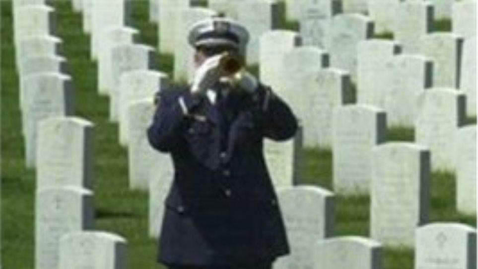 Έκανε πρόβα την τελετή της κηδείας του!
