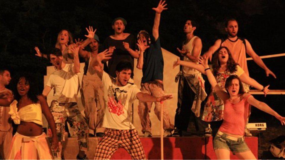 Ο «Πλούτος» του Αριστοφάνη από πολυεθνική θεατρική ομάδα