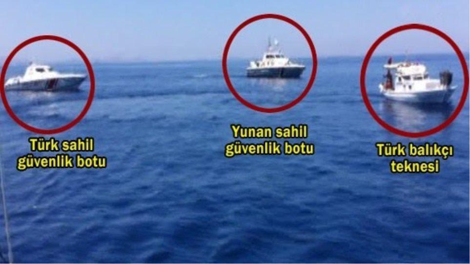 Τα τουρκικά ΜΜΕ στήνουν «επεισόδιο» στα Ίμια