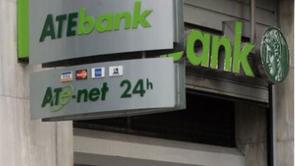 Ληστεία σε υποκατάστημα της Αγροτικής Τράπεζας Λαμίας