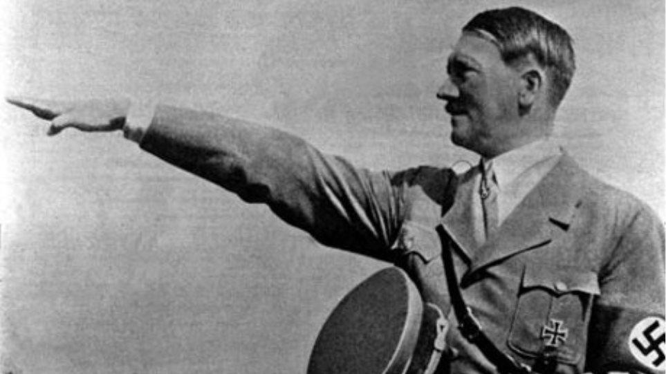 Πήραν από το Χίτλερ τον τίτλο του επίτιμου δημότη μετά θάνατον