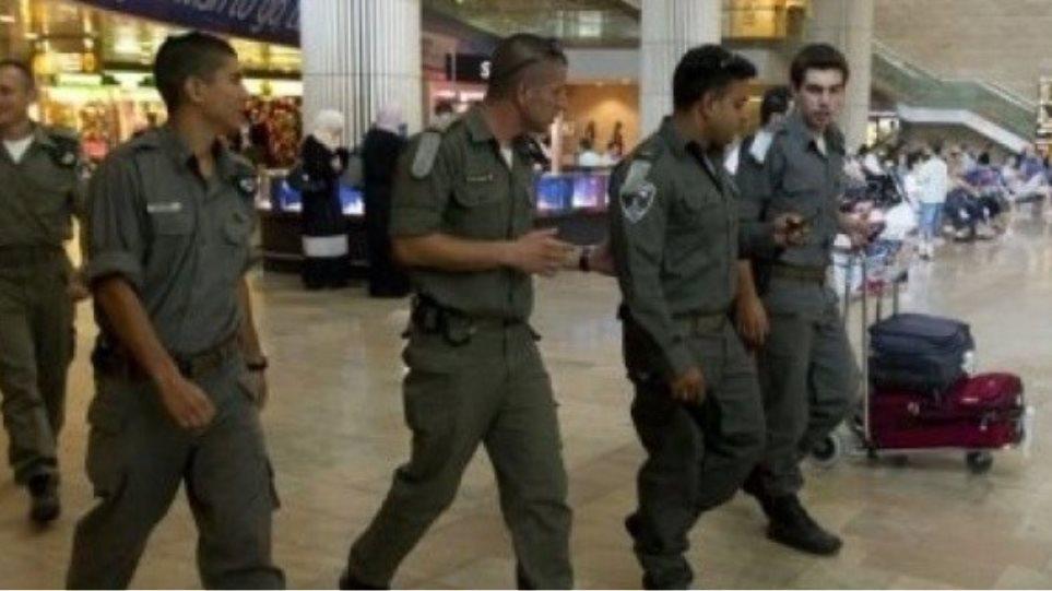 Υπό ισραηλινή «κατάληψη» σταθμός της Lufthansa στο Παρίσι