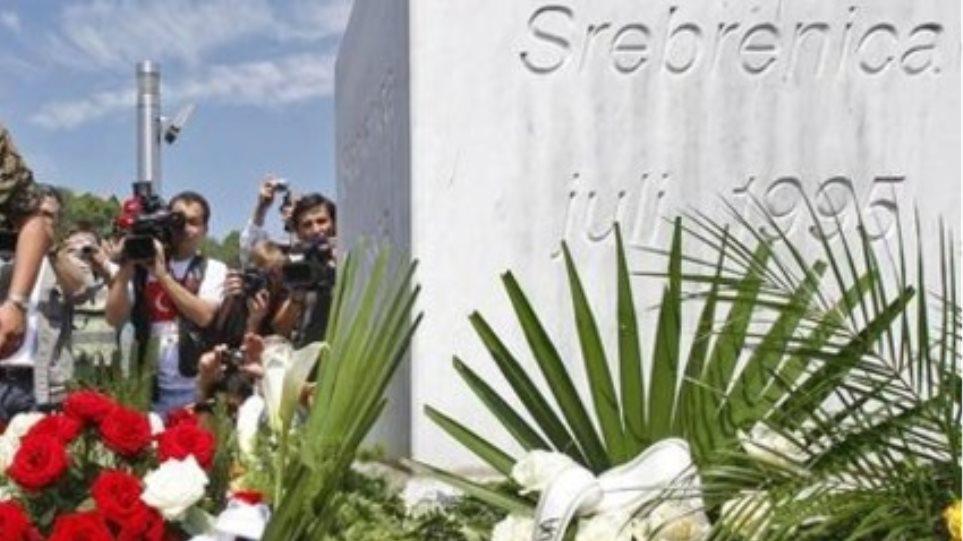 Πορεία στη μνήμη των θυμάτων της σφαγής στην Σρεμπρένιτσα