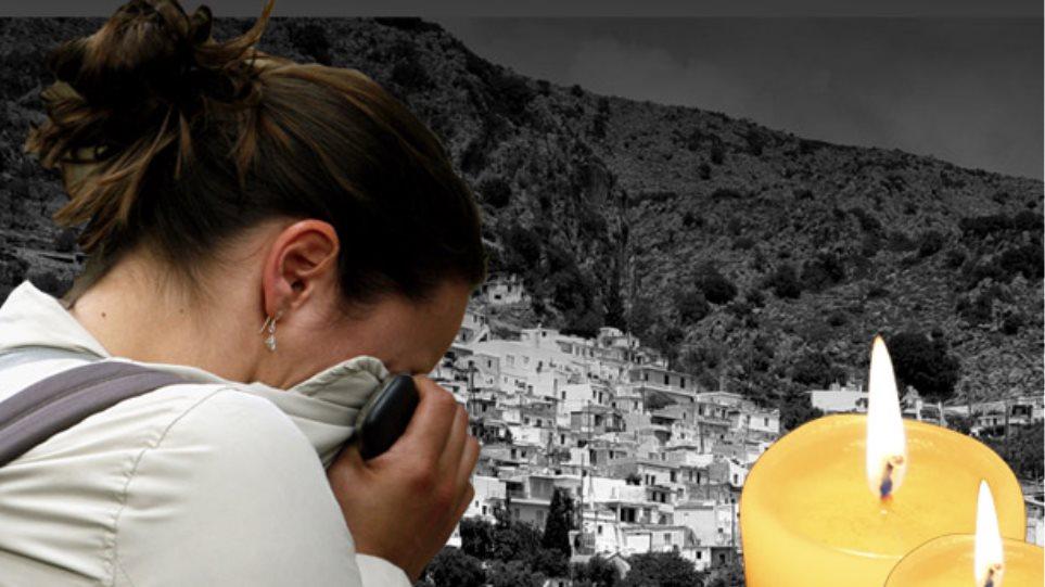 Η μοίρα έπαιξε άσχημο παιχνίδι σε μία οικογένεια στην Κρήτη