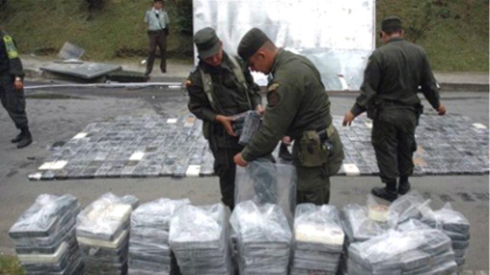 Εξάρθρωση κυκλώματος διακίνησης κοκαΐνης στην Κολομβία