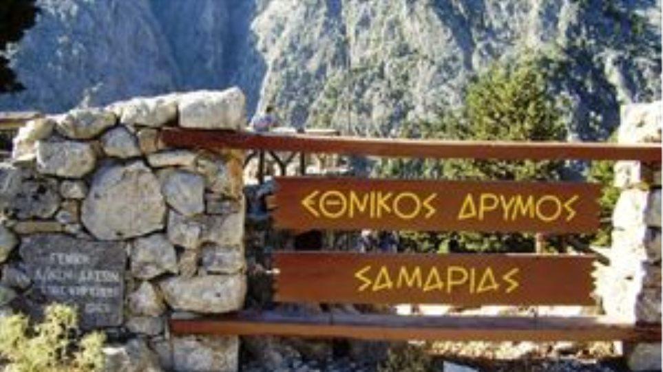 Αυξημένοι οι επισκέπτες του φαραγγιού της Σαμαριάς