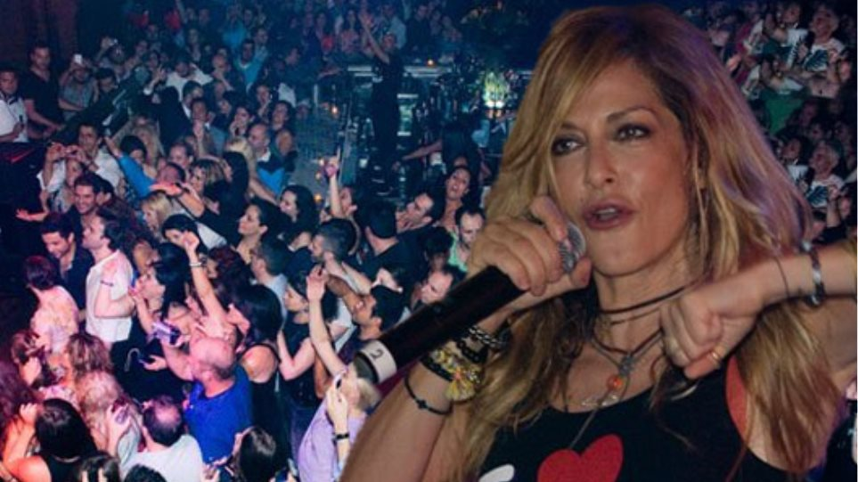 Το ξέφρενο πάρτι της Βίσση στη Νέα Υόρκη