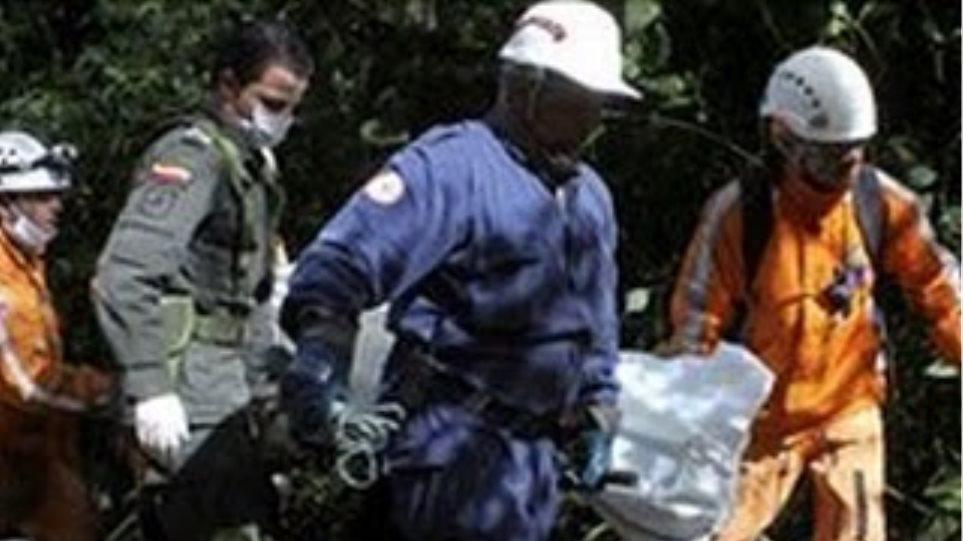 Τουλάχιστον δύο νεκροί και 70 τραυματίες στην Κολομβία