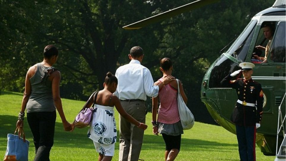 «Συναγερμός» στη θερινή κατοικία Ομπάμα