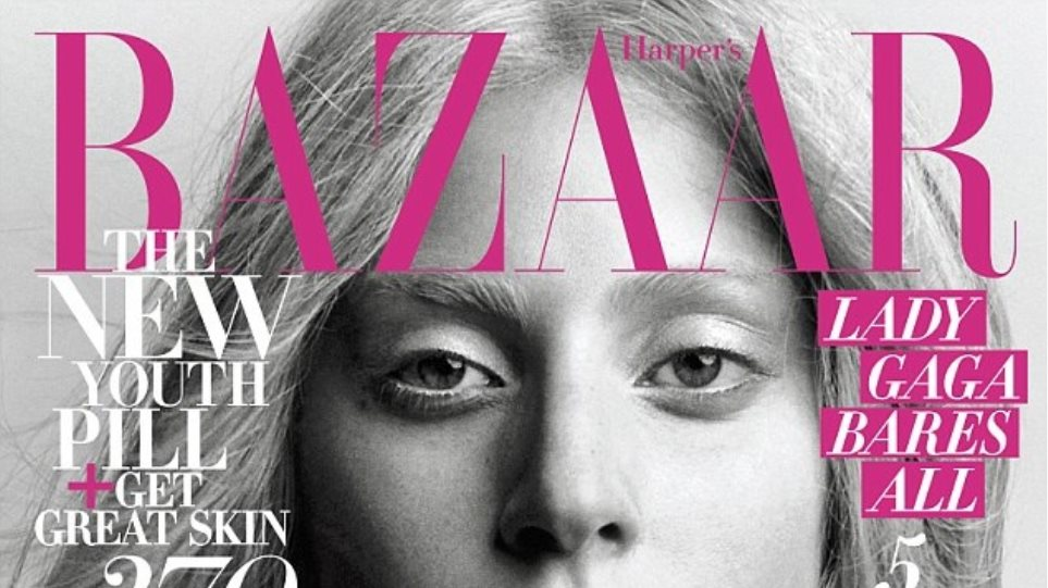 H Lady Gaga χωρίς καθόλου make up!