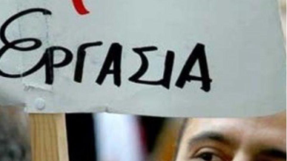 Επτάνησα: Εκτόξευση της ανεργίας παρά την αύξηση του τουρισμού