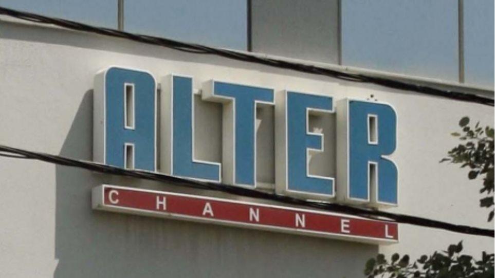 Και πάλι στον αέρα το πρόγραμμα του Alter!