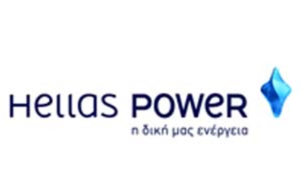 H Aegean Power μετονομάζεται σε Hellas Power