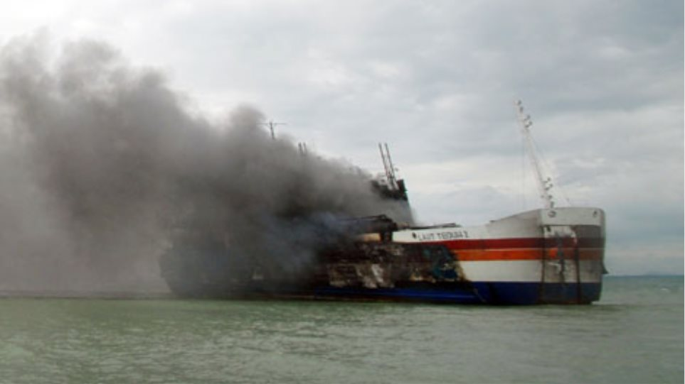 Πυρκαγιά με δύο νεκρούς σε νορβηγικό επιβατηγό πλοίο