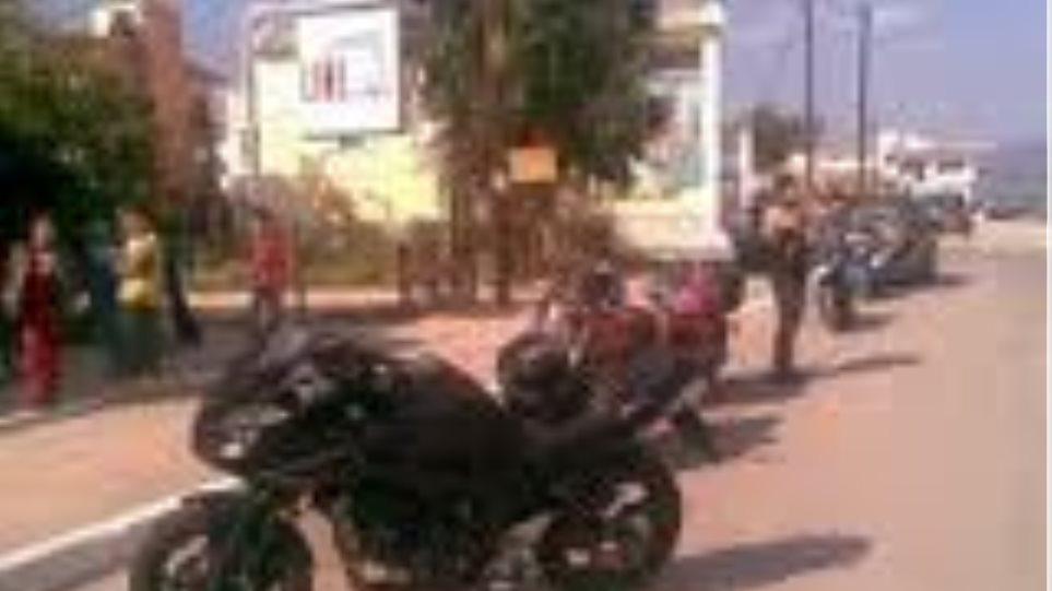 Ανήλικοι έκλεψαν μοτοποδήλατο στην Κοζάνη