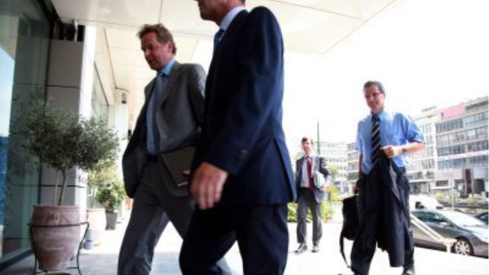 Troika teleconference meeting on Monday