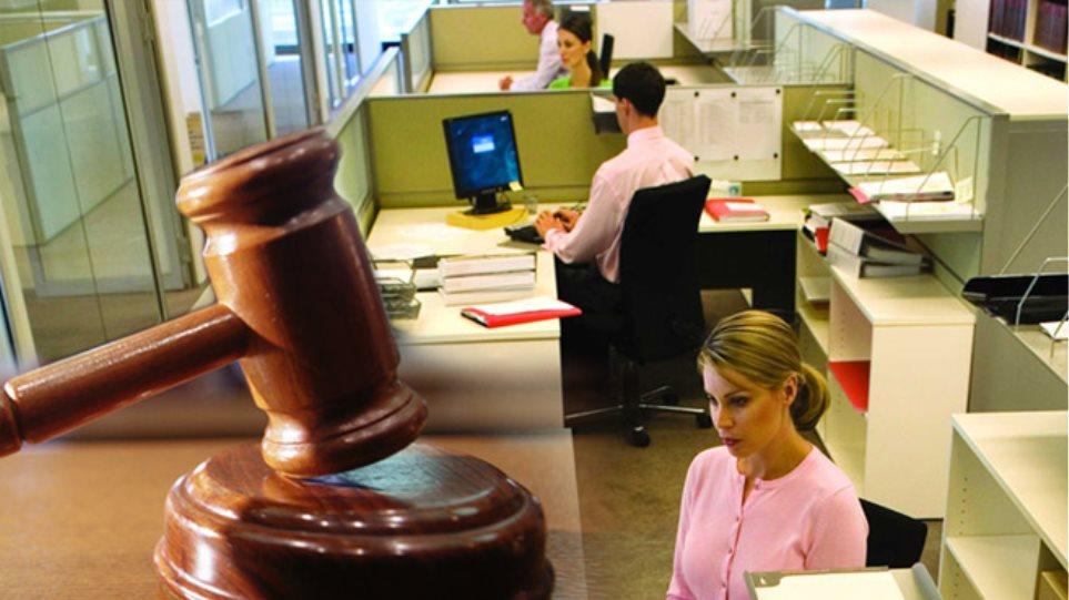 Δικαστές στο πειθαρχικό των δημοσίων υπαλλήλων