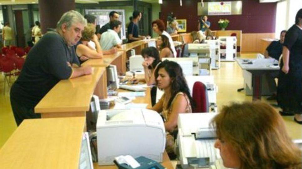 Εγγυήσεις από το κράτος για δάνεια μικρομεσαίων
