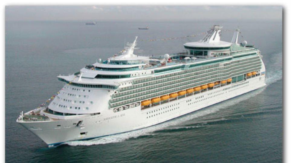 Το «Navigator of the seas»  στα Χανιά