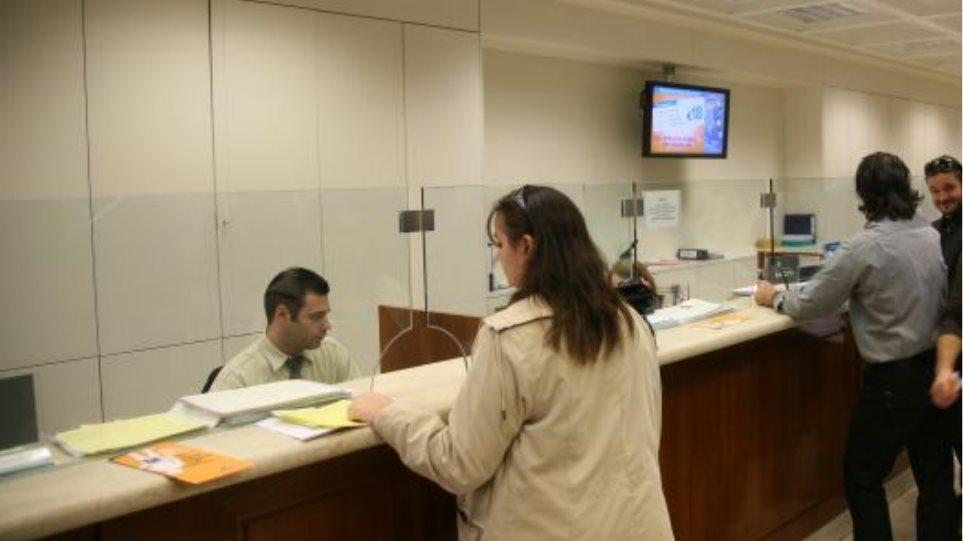 Κατατέθηκε η τροπολογία για την απόκτηση κοινών μετοχών από το Δημόσιο στις τράπεζες