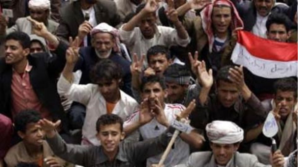 Πυρά σε διαδήλωση στην Υεμένη