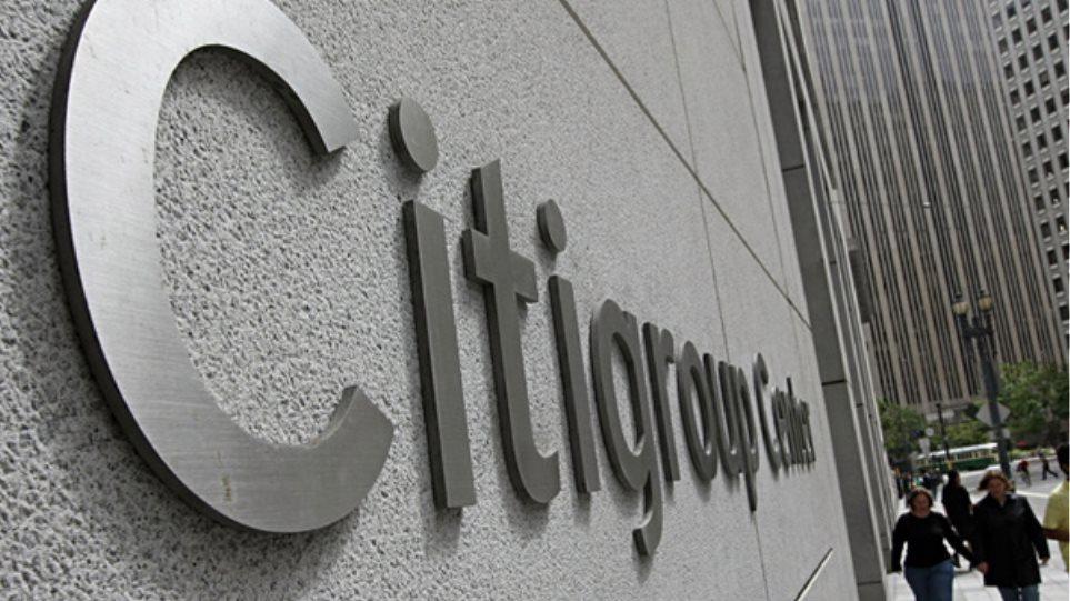 «Γρίφος» η Ελλάδα για τη Citigroup